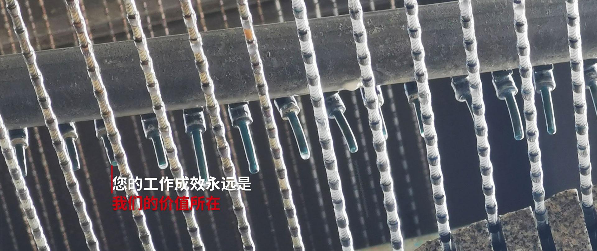 石家庄雷力工具有限公司