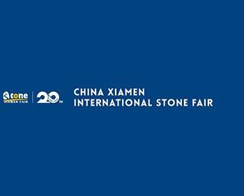 中国厦门国际石材展览会延期通知